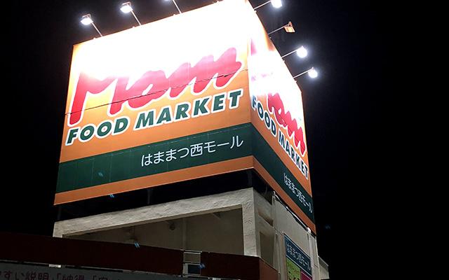 フードマーケット マム